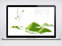 天猫淘宝首页装修 茶叶 茶品 中国风 小清新 极简 淡 雅