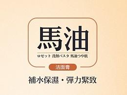 app 产品内页