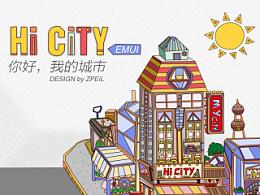 Hi city (你好,我的城市)