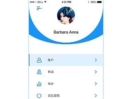 app页面临摹