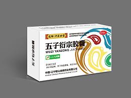 2015年5~7月份做过的几个药品包装