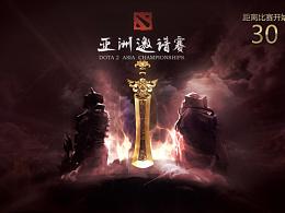 2015-dota亚洲邀请赛赛事视觉设计