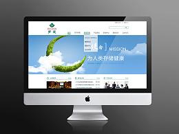 科技公司网站