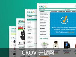 crov开锣网电子商务B2C网站制作