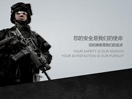 荣威-3G手机网页