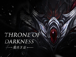 THRONE OF DARKNESS 页面设计