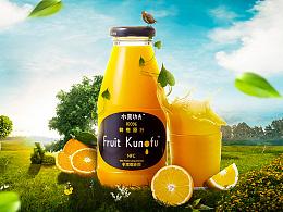 橙汁饮品合成