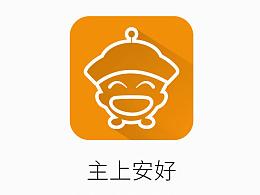 app展示-gui 控件库