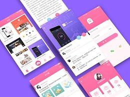 一款为设计师设计的app