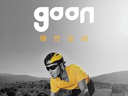 Goon健身app-日常