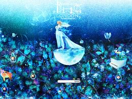 2016 ————《玫瑰的梦》
