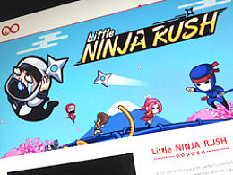 Little Ninja Rush 游戏设计