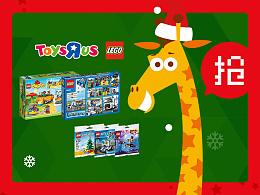 TRU x LEGO_XMAS campaign