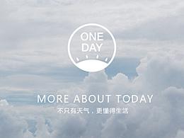 <ONE DAY> 初探APP设计