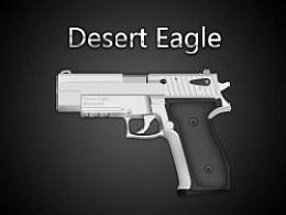 DesertEagle手枪临摹