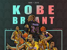 We are Kobe