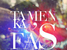 taka men's fashion clothing