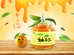蜂蜜柚子茶详情