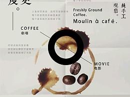 风巷 咖啡&私人放映室