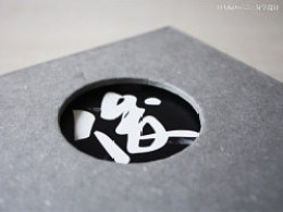 《俊采星驰》个人纪念画册 设计 | 北京海空设计