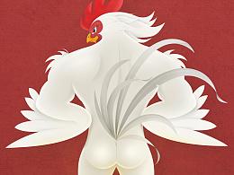 """原创作品 :最强之鸡! """"鸡""""情来袭!"""