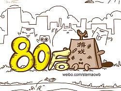 儿时玩过的22种经典游戏——纸袋猫节日献礼