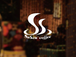 《SuSen coffee》logo