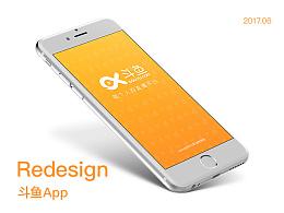 Redesign App_斗鱼