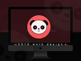 2015 work design