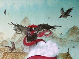 【羽民】——翔魚