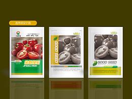 包装袋/农业种子通用袋