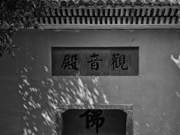 【回家过年】初一,江郎山,开明禅寺上香