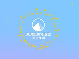 网页设计——蓝色扁平化渐变色风格