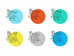天狮国际大学 导视系统设计 分院标志设计