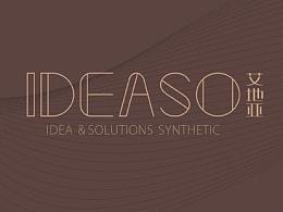 皮具logo设计