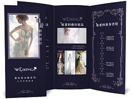三折页_婚纱摄影