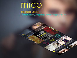 mico(Android)