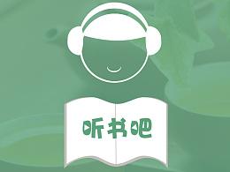 听书吧app(临摹)