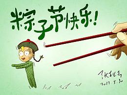 端午粽子节微信热点插画