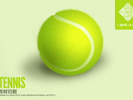 photoshop 拟物图标 网球一枚
