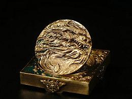 朱熙华 四方神兽之青龙大铜章 样章