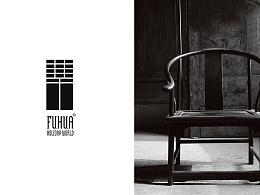 logo 设计 酒店 度假世界 FUHUA HOLIDAY WORLD