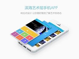 app初尝试