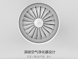 COOC空气净化器
