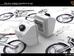 一个充电插座效果图