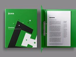 辰浩装饰工程品牌VI设计系统—博邦2020作品