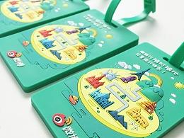 带着微博行李牌去旅行