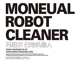 折页设计-扫地机器人