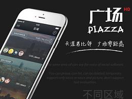 广场piazza 1.0测试版 /APP