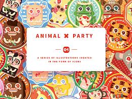 ANIMAL PARTY 动物派对 | 01
